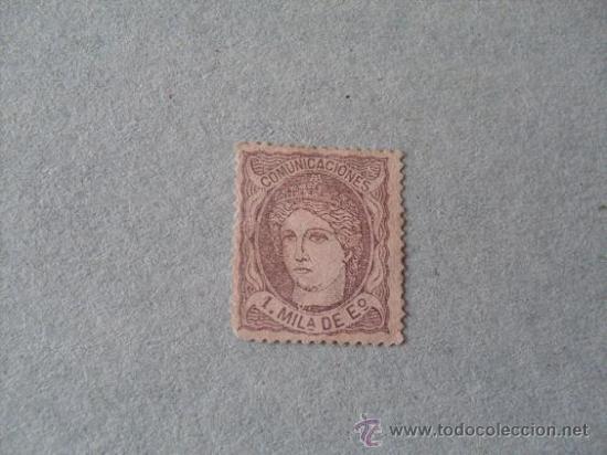 ESPAÑA,1870,ALEGORIA DE ESPAÑA,EDIFIL 102,NUEVO SIN GOMA (Sellos - España - Otros Clásicos de 1.850 a 1.885 - Nuevos)