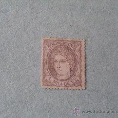 Sellos: ESPAÑA,1870,ALEGORIA DE ESPAÑA,EDIFIL 102,NUEVO SIN GOMA. Lote 21477869