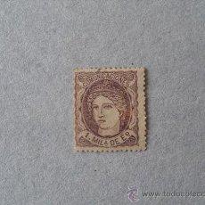 Sellos: ESPAÑA,1870,ALEGORIA DE ESPAÑA,EDIFIL 102C,NUEVO CON ALGO DE GOMA,VARIEDAD COLOR CASTAÑO S/ ANTEADO. Lote 21477967