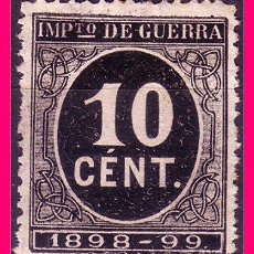 Sellos: 1898 CIFRAS, EDIFIL Nº 237 (*) . Lote 21811861