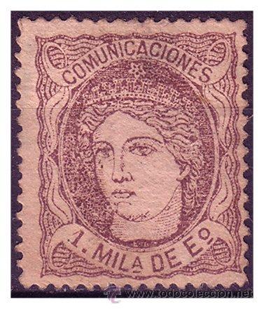 1870 EFIGIE ALEGÓRICA, EDIFIL Nº 102 (*) (Sellos - España - Otros Clásicos de 1.850 a 1.885 - Usados)