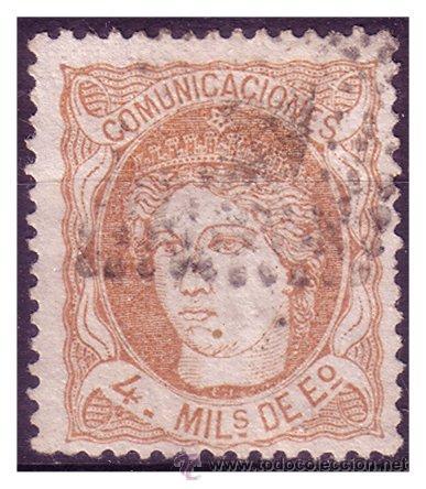 1870 EFIGIE ALEGÓRICA, EDIFIL Nº 104 (O) (Sellos - España - Otros Clásicos de 1.850 a 1.885 - Usados)
