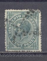 ESPAÑA,1876- ALFONSO XII- IMPUESTO DE GUERRA, 5 CTS- USADO (Sellos - España - Otros Clásicos de 1.850 a 1.885 - Usados)