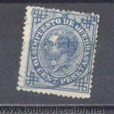 Sellos: ESPAÑA,1876- ALFONSO XII- IMPUESTO DE GUERRA, 10 CTS- USADO. Lote 22164222