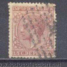 Sellos: ESPAÑA,1877- ALFONSO XII- IMPUESTO DE GUERRA, 15 CTS- USADO. Lote 22164245