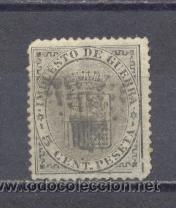 ESPAÑA,1874- ESCUDO DE ESPAÑA- IMPUESTO DE GUERRA, 5 CTS- USADO (Sellos - España - Otros Clásicos de 1.850 a 1.885 - Usados)