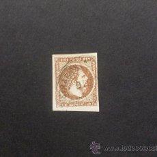 Sellos: ESPAÑA,1875,EDIFIL 161,CARLOS VII,CORREO CARLISTA,MATASELLO ADMINISTRACION.... Lote 25111598