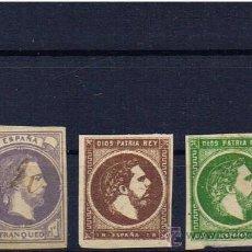 Sellos: 1874-5 CORREO CARLISTA 158-160-161 VALOR 2010 CATALOGO 418 EUROS. Lote 24276224