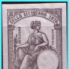 Sellos: FISCALES 1876 PAPEL TIMBRADO, ALEMANY Nº 172 (*). Lote 24859531
