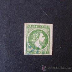 Sellos: ESPAÑA,1875,EDIFIL 160,CARLOS VII,CORREO CARLISTA VASCONGADAS Y NAVARRA,MATASELLO MARCA,LEKEITO. Lote 25112160