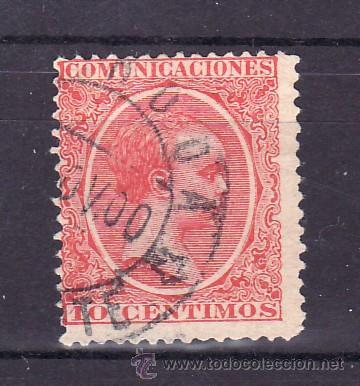 ESPAÑA 218 USADA, MATASELLO FECHADOR, (Sellos - España - Otros Clásicos de 1.850 a 1.885 - Usados)
