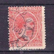 Sellos: ESPAÑA 218 USADA, MATASELLO FECHADOR, . Lote 25213574