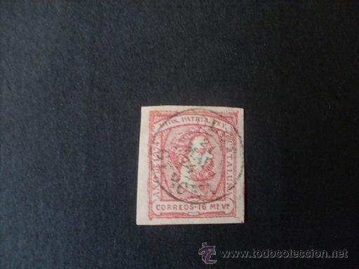ESPAÑA,1874,EDIFIL 157,CARLOS VII,CORREO CARLISTA DE CATALUÑA,MATASELLO FECHADOR DE OLOT(GERONA) (Sellos - España - Otros Clásicos de 1.850 a 1.885 - Usados)