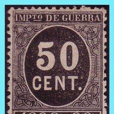 Sellos: FISCALES, 1898 A 1899 IMPUESTO DE GUERRA, ALEMANY Nº 27 (*). Lote 26600126