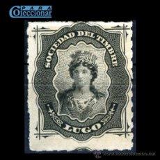 Sellos: FISCAL - FISCALES - SOCIEDAD DEL TIMBRE - LUGO - 1876 - SELLO DE CONTRASEÑA . Lote 26722749