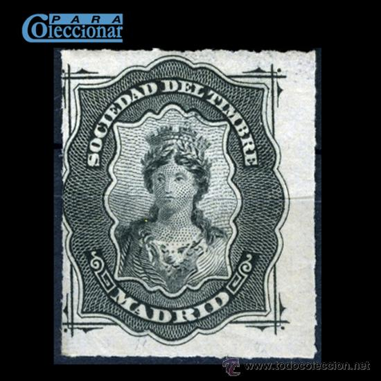 FISCAL - FISCALES - SOCIEDAD DEL TIMBRE - MADRID - 1876 - SELLO DE CONTRASEÑA (Sellos - España - Otros Clásicos de 1.850 a 1.885 - Nuevos)