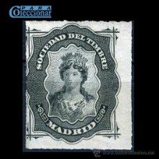 Sellos: FISCAL - FISCALES - SOCIEDAD DEL TIMBRE - MADRID - 1876 - SELLO DE CONTRASEÑA. Lote 26722769