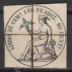 Francobolli: 1752A-SELLO CLASICO FISCAL AÑO 1863 HERMES MERCURIO VALOR 12,00€ .SIN DEFECTOS. Lote 27678083