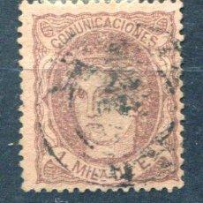 Sellos: EDIFIL 102. MATASELLADO. AÑO 1870. . Lote 28466549