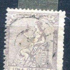 Timbres: EDIFIL 138. MATASELLADO. AÑO 1873. . Lote 28466560