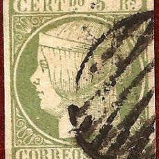 Sellos: EDIFIL N.º 15 EN USADO. Lote 18941260