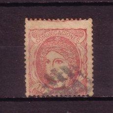 Sellos: ESPAÑA 105 - AÑO 1870 - ALEGORIA DE ESPAÑA. Lote 29723709