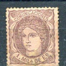 Sellos: EDIFIL 102. 1 MILÉSIMAS DE ESCUDO. AÑO 1870. CON ÓXIDO.. Lote 29759878