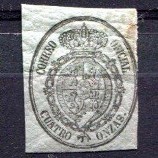 Sellos: EDIFIL 38. CUATRO ONZAS. AÑO 1855. SERVICIO OFICIAL. GOMA CUARTEADA Y LIGERO ÓXIDO.. Lote 30254194