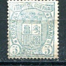 Sellos: EDIFIL 154. 5 CTS ESCUDO DE ESPAÑA. AÑO 1875. NUEVO SIN GOMA.. Lote 30254409