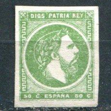 Sellos: EDIFIL 160. 50 CTS CARLOS VII. AÑO 1875. NUEVO SIN GOMA.. Lote 30254438