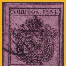 Sellos: 1854 ESCUDO DE ESPAÑA, EDIFIL Nº 31 (O) LUJO. Lote 30404972