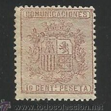 Sellos: 1874. ESCUDO DE ESPAÑA NUEVO EDIFIL Nº 153 CAT. 33 €. Lote 31148723