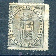 Sellos: EDIFIL 141. 5 CTS ESCUDO DE ESPAÑA. AÑO 1874. NUEVO SIN GOMA. ALGO DE ÓXIDO.. Lote 31272817