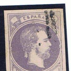 Sellos: CORREO CARLISTA 1874 VASCONGADAS I NAVARRA EDIFIL 158 MARQUILLADO ROIG. Lote 31355852