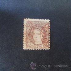 Sellos: ESPAÑA,1870,EDIFIL 102,ALEGORIA ESPAÑA,MATASELLO FECHADOR 1857 EN ROJO,VILLAFRANCA DEL PENEDES(BARCE. Lote 32398993