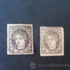 Sellos: ESPAÑA,1870,ALEGORIA DE ESPAÑA,EDIFIL 103 Y 103A,NUEVOS SIN GOMA. Lote 32408206