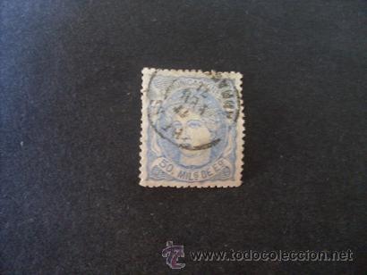ESPAÑA,1870,ALEGORIA DE ESPAÑA,EDIFIL 107,MATASELLO FECHADOR DE 1857 DE REUS(TARRAGONA) (Sellos - España - Otros Clásicos de 1.850 a 1.885 - Usados)