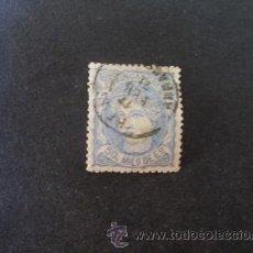 Sellos: ESPAÑA,1870,ALEGORIA DE ESPAÑA,EDIFIL 107,MATASELLO FECHADOR DE 1857 DE REUS(TARRAGONA). Lote 32438480
