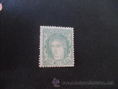 ESPAÑA,1870,ALEGORIA DE ESPAÑA,EDIFIL 110,NUEVO SIN GOMA (Sellos - España - Otros Clásicos de 1.850 a 1.885 - Nuevos)