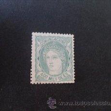 Sellos: ESPAÑA,1870,ALEGORIA DE ESPAÑA,EDIFIL 110,NUEVO SIN GOMA. Lote 32439426