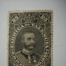 Sellos: TABACO FABRICA DE VALENCIA PRECIOSA VIÑETA FISCAL AÑO 1885 ALFONSO XII. Lote 32444839