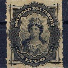 Sellos: TIMBRE FISCAL 1876 LUGO NUEVO**. Lote 32464844