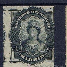 Sellos: TIMBRE FISCAL 1876 MADRID NUEVO**. Lote 32464921