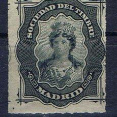 Sellos: TIMBRE FISCAL 1876 MADRID NUEVO**. Lote 32464976