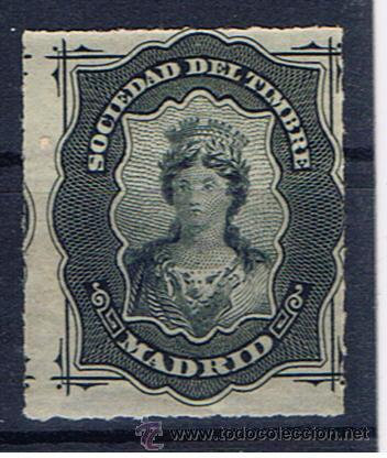 TIMBRE FISCAL 1876 MADRID NUEVO** (Sellos - España - Otros Clásicos de 1.850 a 1.885 - Nuevos)