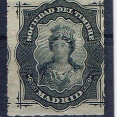 Sellos: TIMBRE FISCAL 1876 MADRID NUEVO**. Lote 32465037