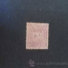 Sellos: ESPAÑA,1875,EDIFIL 155,ESCUDO DE ESPAÑA,NUEVO SIN GOMA. Lote 32603131