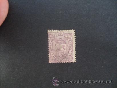 ESPAÑA,1875,EDIFIL 155,ESCUDO DE ESPAÑA,NUEVO CON GOMA Y SEÑAL FIJASELLOS,PEQUEÑO DEFECTO (Sellos - España - Otros Clásicos de 1.850 a 1.885 - Nuevos)