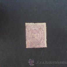 Sellos: ESPAÑA,1875,EDIFIL 155,ESCUDO DE ESPAÑA,NUEVO CON GOMA Y SEÑAL FIJASELLOS,PEQUEÑO DEFECTO. Lote 32603157