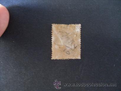 Sellos: ESPAÑA,1875,EDIFIL 155,ESCUDO DE ESPAÑA,NUEVO CON GOMA Y SEÑAL FIJASELLOS,PEQUEÑO DEFECTO - Foto 2 - 32603157